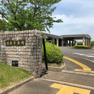 糸島市斎場