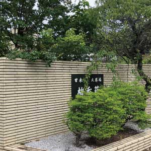梅香苑入口