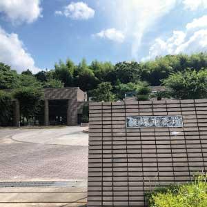 飯塚市斎場入口